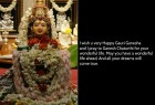 Happy Gowri Ganesha Habba 2017: Best Quotes, SMS, WhatsApp Messages, Status, Greetings and Images to share on Ganesh Chaturthi