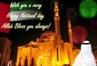 让我们分享我们的友谊和庆祝。让我们保持和平,文明和文明的生活,我们的生活。恭喜你庆祝全国的圣诞庆典。