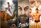 The Highest Grossing Indian Movies Of All Time