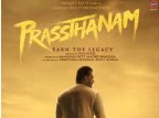 """Bollywood star Sanjay Dutt has unveiled the first motion poster of his upcoming Telugu remake 'Prassthanam' and his rustic look is sure to turn heads. In the poster, Sanjay wears a white 'dhoti-kurta' and is walking in a farm against the background of a dimly-lit sky. The tagline of the film is 'Earn The Legacy'. Dutt took to Twitter to unveil the poster as he wrote, """"Haq doge toh Ramayan shuru hogi, chhinoge toh Mahabharat! Presenting the official poster of #Prassthanam @PrassthanamFilm @SanjayDuttsProd @devakatta @mkoirala @bindasbhidu @ChunkyThePanday @AmyraDastur93 @alifazal9 #MaanayataDutt @Sandy_Bhargava @satyajeet_dubey."""" The movie will also star Manisha Koirala, Ali Fazal and Amyra Dastur in pivotal roles. The star commenced the shooting for the film in June. 'Prassthanam' will also mark Dutt's return to Bollywood as a producer. His last production venture was the 2011 film 'Rascals'."""
