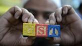 gst、gst理事会、gst税率、小型贸易商的gst、gst表格、gst理货、gst印度公司、gst银行、gst arun jaitley