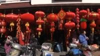 Slow China growth dims Chinese New Year
