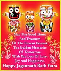 Jagannath Rath Yatra,Jagannath Rath Yatra 2016,Happy Jagannath Rath Yatra,Jagannath Rath Yatra quotes,Jagannath Rath Yatra wishes,Jagannath Rath Yatra greetings,Jagannath Rath Yatra pics,Jagannath Rath Yatra images,Jagannath Rath Yatra stills,Jagannath Ra