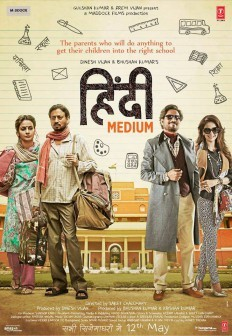Irrfan Khan,actor Irrfan Khan,Lunchbox,Hindi Medium,The Song of Scorpions,Qarib Qarib Singlle,Karwan