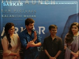 Sarkar movie team