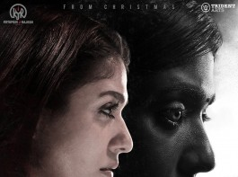 Airaa first look (English Poster)