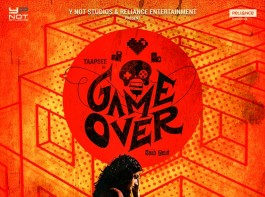 Game Over first look poster