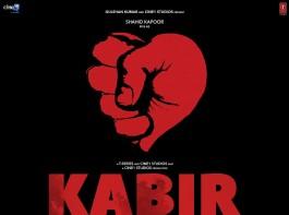 Shahid Kapoor announces 'Arjun Reddy' remake title as Kabir Singh