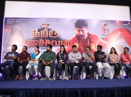 Celebs at Thimiru Pudichavan press meet