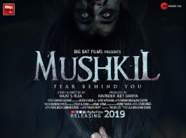 The first look poster of Mushkil sends shivers down the spine