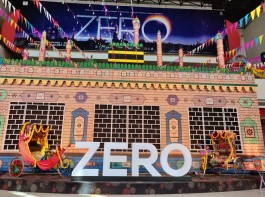 Zero trailer launch: A glimpse at the arrangement of Shah Rukh Khan's mega event.