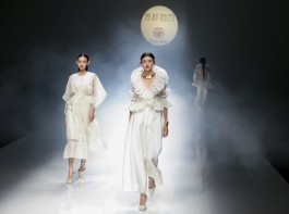 China Fashion Week 2018