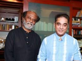Rajinikanth Invites Kamal Haasan for his daughter Soundarya's Grand Wedding