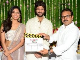 Koratala Siva launches Vijay Deverakonda's next movie Hero