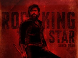 Yash's Deadly Look from KGF 2