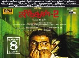 Page 44) Tamil Movies Photos Gallery   Tamil Movies Actress