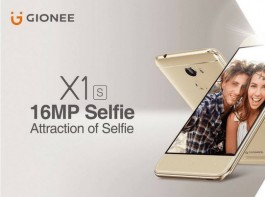 Expanding its X series smartphone portfolio, Gionee India on Tuesday launched 'X1s' which will be available in India for Rs 12,999, starting September 21. 'X1s' sports 13MP rear camera and 16MP selfie camera with flash and is equipped with 4000mAh battery.