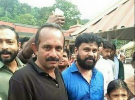 Malayalam actor Dileep visited the famed Lord Ayyappa temple on Thursday morning and offered his prayers.