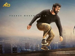 The first look poster of Pranav Mohanlal-starrer Aadhi released on Saturday, November 4. Movie directed by Jeethu Joseph.
