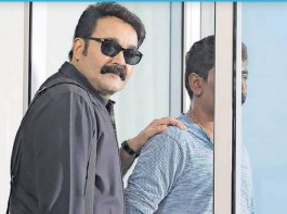 Mohanlal after losing weight following a crash diet and fitness regime to look young for Odiyan. Directed by Shrikumar Menon.