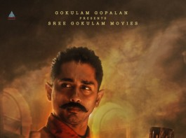 Siddharth took to micro-blogging site Twitter to reveal the first look of the film by tweeting
