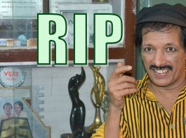 Kannada Actor-Director kashinath passes away in Bengaluru.