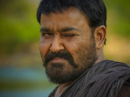 The first look of actor Mohanlal, who plays in the role of Ithikkara Pakki in Kayamkulam Kochunni is out.