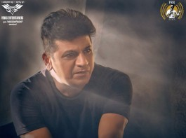 Tagaru is an upcoming Kannada action film directed by Duniya Soori and produced by KP Srikanth.
