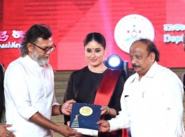 Karnataka Minister Roshan Baig with filmmaker Rakeysh Omprakash Mehra and actress Kareena Kapoor at the inauguration of the 10th Bengaluru International Film Festival.