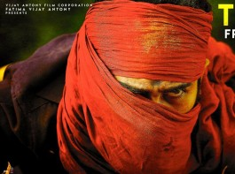 Actor Vijay Antony's upcoming movie Kaali trailer will be unveiled today at 5 pm. The movie is directed by Kiruthiga Udhayanidh. Anjali has done the role of female lead in the movie.
