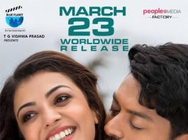 MLA (Manchi Lakshanalunna Abbai) is an upcoming Telugu movie directed by Upendra Madhav.