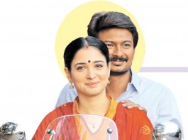 Here is the first look of Tamil movie Kanne Kalaimaane written, directed by Seenu Ramasamy and produced by Udhayanidhi Stalin under Red Giant Movies banner. Starring Udhayanidhi Stalin and Tamannaah in the lead role.