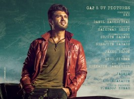 Bad boy Vijay Deverakonda is back with high-action drama in Taxiwaala. The movie is directed by Rahul Sankrityan and produced by UV Creations and GA2 Pictures. The film also stars Ravi Verma, Sijju Menon and Kalyani among others. The film's soundtrack album and background score will be composed by Jakes Bejoy. The flim is scheduled to release on 18 May.