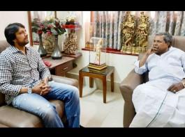 Actor Kiccha Sudeep, who on Monday met JDS leader HD Kumaraswamy, has on Thursday met Karnataka Chief Minister Siddaramaiah at the latter's residence.