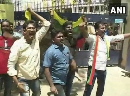 Tamil Nadu: Members of Tamizhaga Vazhvurimai Katchi (TVK) protest outside MA Chidambaram Stadium (Chepauk Stadium) in Chennai against IPL 2018 over  Cauvery Management Board issue.