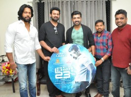 Rebel star Prabhas launches Arun Vijay's Crime 23 trailer. Crime 23 is an upcoming crime thriller film written and directed by Arivazhagan and produced by Inder Kumar.