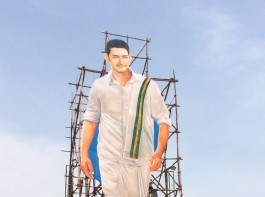Superstar Mahesh Babu's films are welcomed in cinema halls with mass hysteria and celebrations galore. With the release of Bharat Ane Nenu however, there was a never seen before fan frenzy witnessed on social media also. As a testimony to their love and excitement of the release of Megastar Mahesh Babu's political drama, fans thronged to theatres to watch their favourite in the power-packed CM avatar First Day First Show. Fans of Mahesh Babu in their unique display of love online shared pictures with the First show tickets of Bharat Ane Nenu.