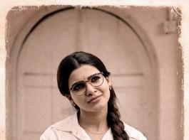 Samantha Akkineni plays as Madhuravani in Mahanati movie, directed by Nag Ashwin, Music composed by Anup Rubens.