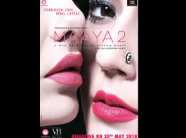 A year later the show is coming back with a brand new season. This time around the show will highlight the complexities of being the person belonging to the LGBT community. Derived from the two main characters Simmi and Ruhi, Maaya is the story of acceptance of one's sexuality. Starring two reputable television faces, Leena Jumani from Kumkum Bhagya and Priyal Gor, the story revolves around Simmi who's a closeted lesbian woman engaged to a man hiding away from her truth and Ruhi, a far more liberal out of the closet girl. The two discover love, acceptance and a desire to be who they truly are in the brand new season of Vikram Bhatt's Maaya 2, directed by his daughter, Krishna Bhatt. The second season of the show will premiere on VB on the Web on 30th May.