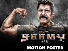 Vikram's upcoming flick Saamy Square motion poster released today at 6 pm. Directed by Hari and produced by Shibu Thameens under the Thameens films banner.  Keerthy Suresh plays the female lead, while Prabhu, Bobby Simha, John Vijay, Soori, Sanjeev, Imman Annachi and Uma Riyaz Khan appear in the supporting role.  The film is edited by VT Vijayan and the music for the film is scored by Devi Sri Prasad. The film is scheduled for a worldwide release on June 14, 2018.