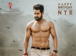 Here's presenting the first look of  'Aravindha Sametha' presented by Haarika & Hassine Creations, directed by Trivikram Srinivas. On revealing the title, Haarika & Haasine Creations had tweeted: Here it is, Young Tiger #NTR @tarak9999 in his new avatar for, A #Trivikram's Celluloid! #NTR28FirstLook. We wish @tarak9999 a happy birthday and a long life in the hearts of Telugu and World Cinema #AravindhaSamethaFirstLook. Actress Pooja Hegde will be pairing up with the hero, while the film's soundtrack album and background score will be composed by S Thaman. Young Tiger Jr NTR flaunts his six-pack abs for the first look poster.