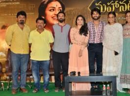 Telugu movie Mahanati success meet event held at Hyderabad. Celebs like Keerthy Suresh, Vijay Devarakonda, Swapna Dutt, Priyanka Dutt, Nag Ashwin, Sai Madhav Burra and others graced the event. Nothing had prepared Keerthy Suresh for the impact of her latest release