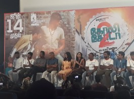 Tamil movie Goli Soda 2 press meet event held in Chennai. Celebs like Vijay Milton, Gautham Menon, Subiksha, P Samuthirakani, Bharath Seeni, Vinoth and others graced the event. Goli Soda 2 is an upcoming Tamil action drama film, written, directed by Vijay Milton and produced by Bharath Seeni under the Rough Note banner. The film's soundtrack album and background score were composed by Achu Rajamani, while Cinematography handled by SD Vijay Milton.