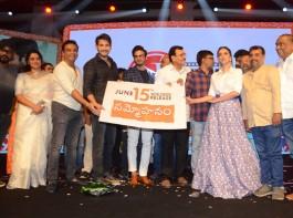 Telugu movie Sammohanam witness a bucket full of stars at the pre-release event which held last evening in Hyderabad. Celebs like Mahesh Babu, Aditi Rao Hydari, Sudheer Babu, Tanikella Bharani, Kadambari Kiran, Vijaya Naresh, Ramajogayya Sastry, K Achi Reddy, Mohan Krishna Indraganti, Hari Teja, SV Krishna Reddy, Koratala Siva, Pavitra Lokesh, Harish Shankar, Vamsi Paidipally and others graced the event.