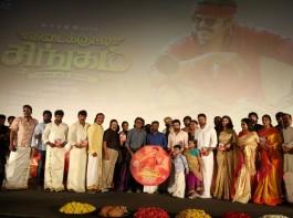 Tamil movie Kadaikutty Singam audio launch event held in Chennai. Celebs like Actor Karthi, Suriya Sivakumar, Sayyeshaa, Soori, Sathyaraj, Bhanupriya, Viji Chandrasekhar, Shatru, director Pandiraj, Gnanavel Raja, Dhananjayan, SR Prabhu and others graced the event.