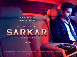 On Thursday (June 21), the Sun Pictures have announced the title and first look poster of Vijay's Thalapathy 62 movie on the eve of the actor 44th birthday. Sun Pictures took to micro-blogging site Twitter to reveal the first look of the film by tweeting: