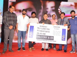 Telugu movie Tej 'I Love You' press meet event held last night in Hyderabad. Celebs like Sai Dharam Tej, Allu Aravind, Karunakaran, Aswani Dutt, KS Rama Rao, V Chamundeswaranath, Simha and others graced the event. I Love You is an upcoming romantic film directed by A Karunakaran and produced by KS Rama Rao under the Creative Commercials banner. The film's soundtrack album and background score composed by Gopi Sundar, which is scheduled for a worldwide release on 6 July 2018.