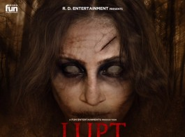 Director Remo D'souza has unveiled the first look poster of LUPT movie by tweeting: