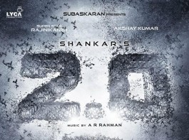 Rajinikanth and Akshay Kumar's highly-anticipated movie, '2.0' has finally got a release date. The flick will hit the silver screens on November 29. Film critic and trade analyst, Taran Adarsh took to his Twitter handle to confirm the news. He wrote,