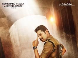 Prabhu Deva's Pon Manickavel first look poster